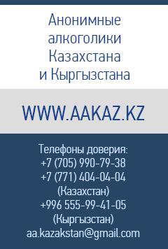 aakaz