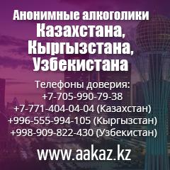 aakaz.kz